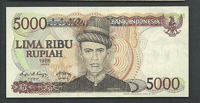 Indonesia 1986 5000 (5,000) Rupiah P 125 Circulated