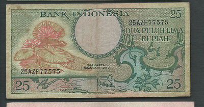 Indonesia 1959 25 Rupiah P 67 Circulated