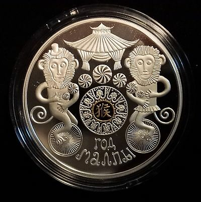 2015 Belarus Year of the Monkey 20 RUbles Silver .999 Beautiful