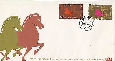 Stamps 1978 Hong Kong Year of the Horse pair on official first day cover