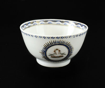 Chinese Export Hand Painted Porcelain Cup, c.1780. Cobalt Blue & Gilt Accents
