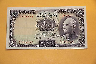 Iran P-33Ac 10 rial Reza shah blue stamp date 1320    Extremely rare RMC 163