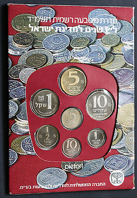 1984 Israel Piefort (Double Thickness)  Proof Set Fdc Coins Official Pack