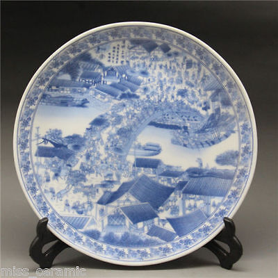 """8"""" Chinese Blue and white Porcelain painted Qingming scrol Plate Qianlong Mark"""