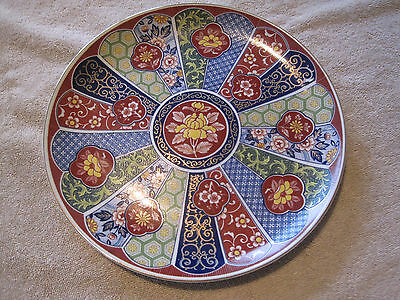 Imari Ware Japan 26cms diameter (10 inch) Cabinet Plate Red and Blue