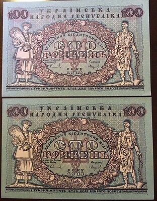 1918 Ukraine 100 Hryvens CONSECUTIVE NOTES -- EPQ -- UNC -- Rare Opportunity!