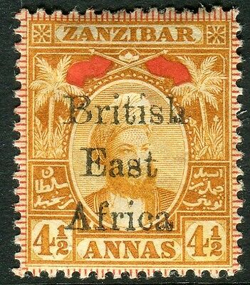 BRITISH EAST AFRICA-1897 4½a Orange & Red.  A lightly mounted mint example Sg 83