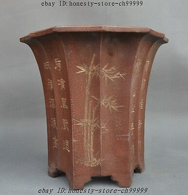 Old Chinese Yixing Zisha Pottery Carved calligraphy Flower Pot Bonsai Potted Pot
