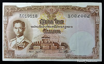 10 Baht Thai Banknote / Paper Money 1953 – 1 Banknote – VF