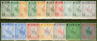 Negri Sembilan 1935-41 set of 17 to $1 SG21-37 Fine & Fresh Lightly Mtd Mint