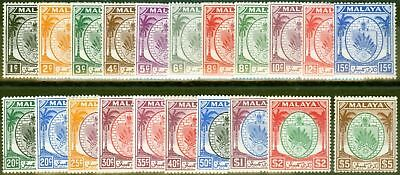 Negri Sembilan 1949-55 set of 21 SG42-62 Fine Fresh Very Lightly Mtd Mint & MNH