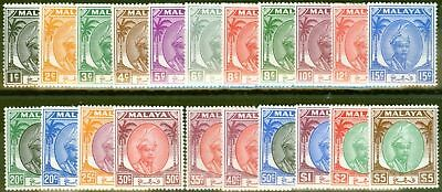 Pahang 1950-56 set of 21 SG53-73 Fine Fresh Very Lightly Mtd Mint Includes SG67a