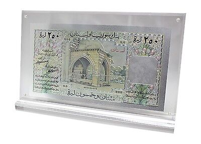 Reproduction Lebanon - Syria 250 Livres, 1939, P-21, Silver Plated Acrylic Frame