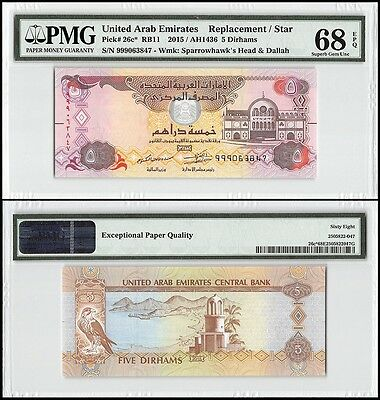 United Arab Emirates (UAE) 5 Dirhams, 2015,P-26c,UNC,Replacement/Star,PMG 68 EPQ