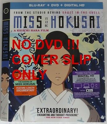 No Discs !! Miss Hokusai Blu-Ray Cover Slip Only - No Discs !!     (Inv13321)