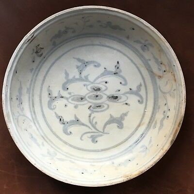 Lovely Hoi An Hoard Bowl Vietnamese Indo Chinese 15th/16th c. #154195