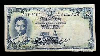 THAILAND 1 Baht Banknote / Paper Money (1953) – Uncommon Signature – Fine to VF
