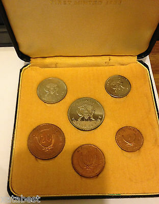 Proof Set Uganda Coinage First Minted 1966 In Original Box