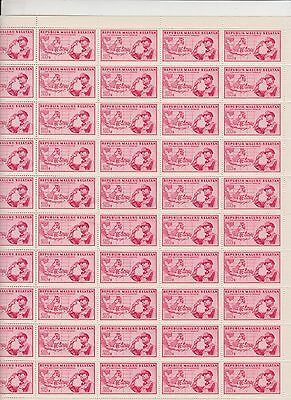 Stamps Maluku Selantan Indonesia 25s red 5th anniversary pacific liberation