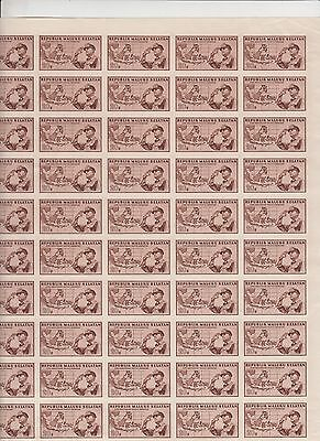 Stamps Maluku Selantan Indonesia 20s issue 5th anniv pacific liberation sheet 50