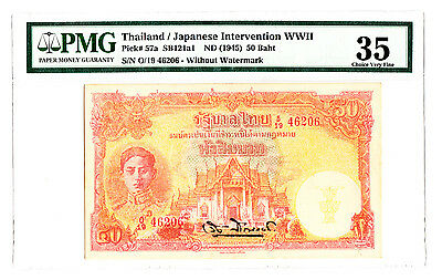 Thailand WWII Japanese Intervention 50 Baht ND 1945 PMG 35 Choice VF SCARCE Note