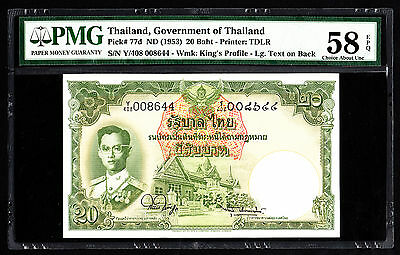 Thailand 20 Baht ND 1953 PMG 58 Choice aUNC EPQ # 08644