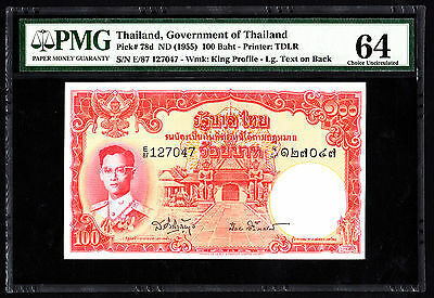 Thailand 100 Baht ND 1955 P. 78d  PMG 64 Choice UNC Large Text