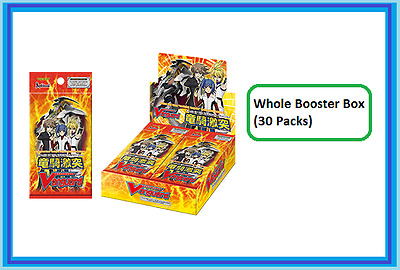 Cardfight!! Vanguard Booster Box -Clash of Knights & Dragons (VGE-BT09) ENG VER