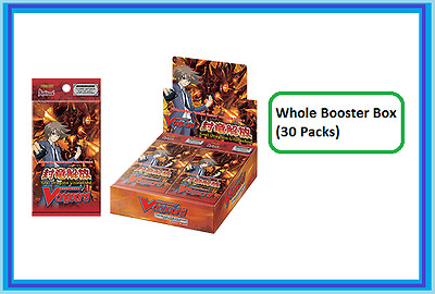 Cardfight!! Vanguard Booster Box -Seal Dragons Unleashed (VGE-BT11) ENG VER