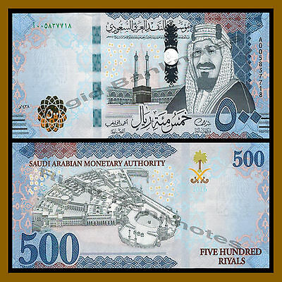 Saudi Arabia 500 Riyals, 2016 P-New Masjid al-Haram (Great Mosque of Mecca) Unc