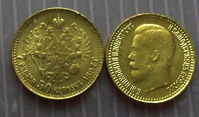 Russian gold tone coin 7 Rubles 50 Kopecks dated 1897 new