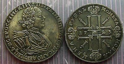 Russian  coin 1 Ruble dated 1725 with Peter