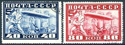 RUSSIA-1930 Air Graf Zeppelin Flight to Moscow Sg 574-5  VERY FINE USED V15801