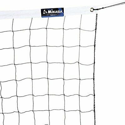 Authorized Retailer of Mikasa VBN-1 Recreational Net