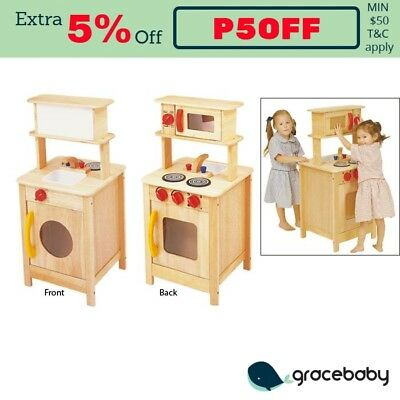 Blue Ribbon Wooden Toy Kitchen Centre - Natural