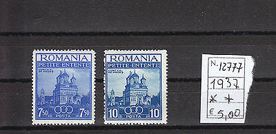 1937 Little Entente  romania