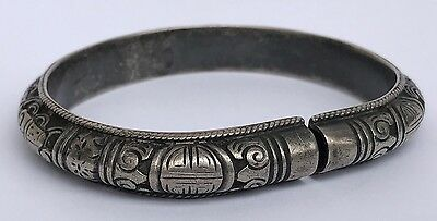 Antique Old Chinese Sterling Silver Split Bangle Bracelet Symbols 46.8 Grams