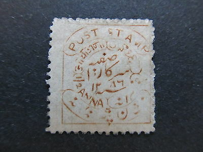 A4P35 Indian States Hyderabad 1870 1/2a mh* #27