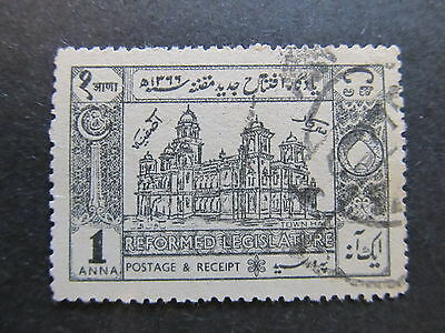 A4P35 Indian States Hyderabad 1947 1a used #85