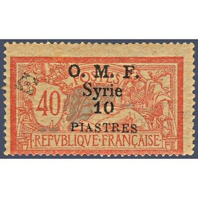 Syrie N°53 Timbre Type Merson Surchargé, Neuf* 1920