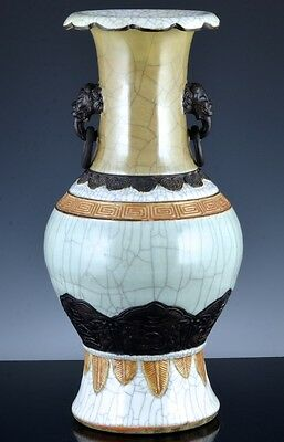 Rare Large 19Thc Chinese Guan Ding Cafe Au Lait Glazed Meiping Vase Chenghu Mk