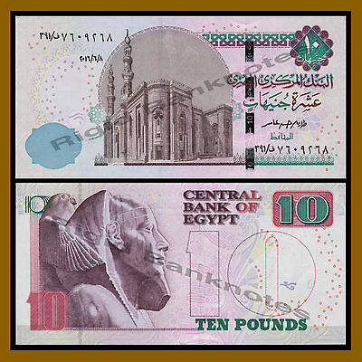 Egypt 10 Pounds, 2016 P-New Unc