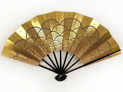 Vintage Japanese Geisha Odori 'Maiogi' Folding Dance Fan from Kyoto: MayF