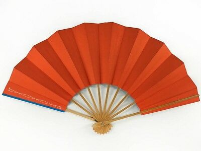 Vintage Japanese Geisha Odori 'Maiogi' Folding Dance Fan from Kyoto: MayH
