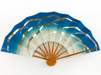 Vintage Japanese Geisha Odori 'Maiogi' Folding Dance Fan from Kyoto: MayO