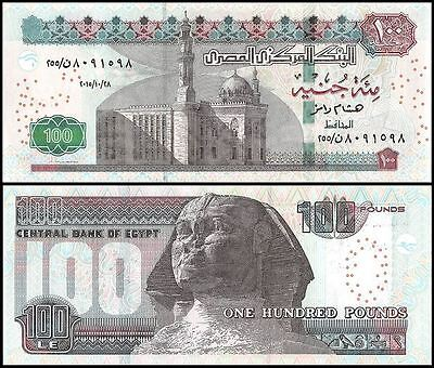 Egypt 100 Pounds, 2015, P-67, UNC
