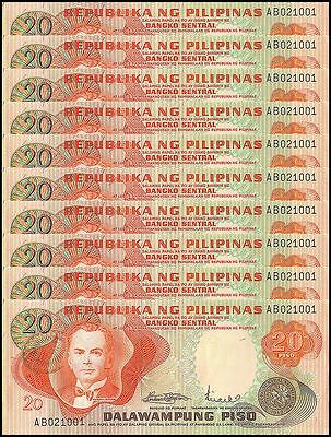 Philippines 20 Pesos X 10 Pieces (PCS), 1970s, P-150, UNC, Signature # 8