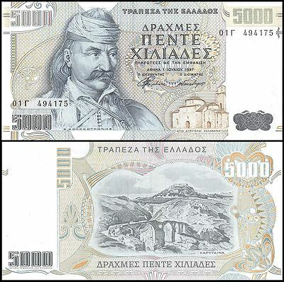 Greece 5,000 - 5000 Drachmaes Banknote, 1997, P-205, USED