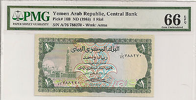 P-16B 1983 1 Rial,Yemen Arab Republic, Central Bank, PMG 66EPQ