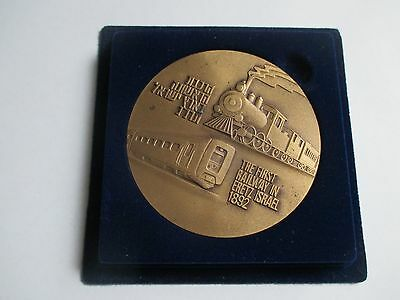 100th ANNIVERSARY OF THE FIRST RAILWAY IN ERETZ, ISRAEL - BRONZE MEDAL w/ EASEL